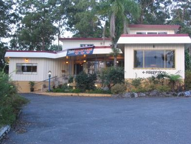 Kempsey Powerhouse Motel - Tourism Brisbane