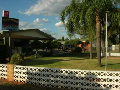 Cross Roads Motel - Tourism Brisbane