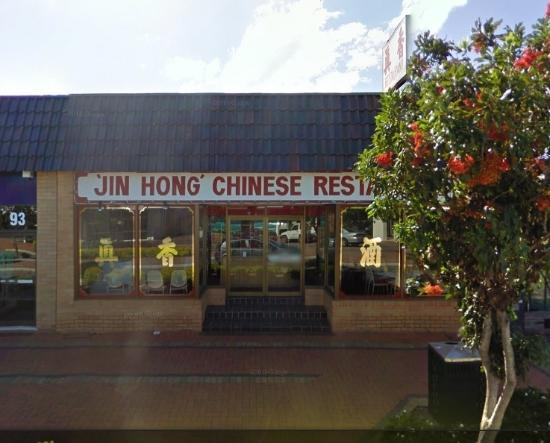 Jin Hong Restaurant - Tourism Brisbane